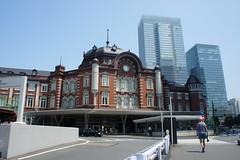 Estación Central de tren de Tokio