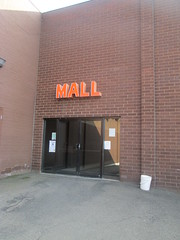 Most Generic Mall Entrance Ever
