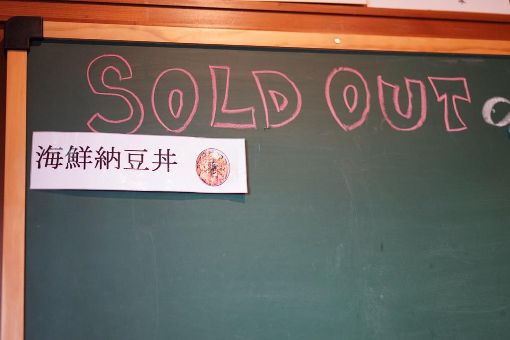ポセイ丼_soldout