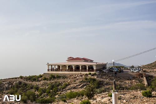 Gorakh Restaurant