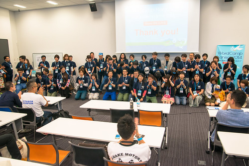 WordCamp Kansai 2014 スタッフ | by odysseygate