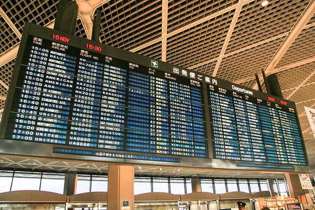 japan Narita Airport