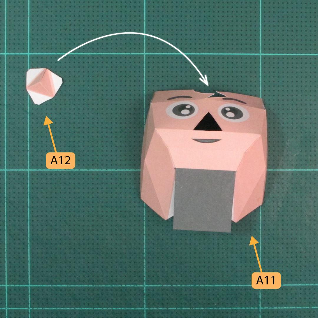 วิธีทำของเล่นโมเดลกระดาษซุปเปอร์แมน (Chibi Superman  Papercraft Model) 002