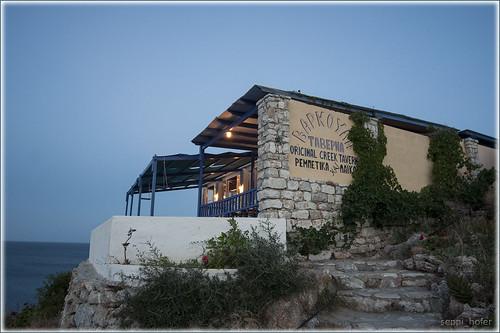food restaurant essen greece tavern griechenland taverne kythira kythera platiaammos varkoula