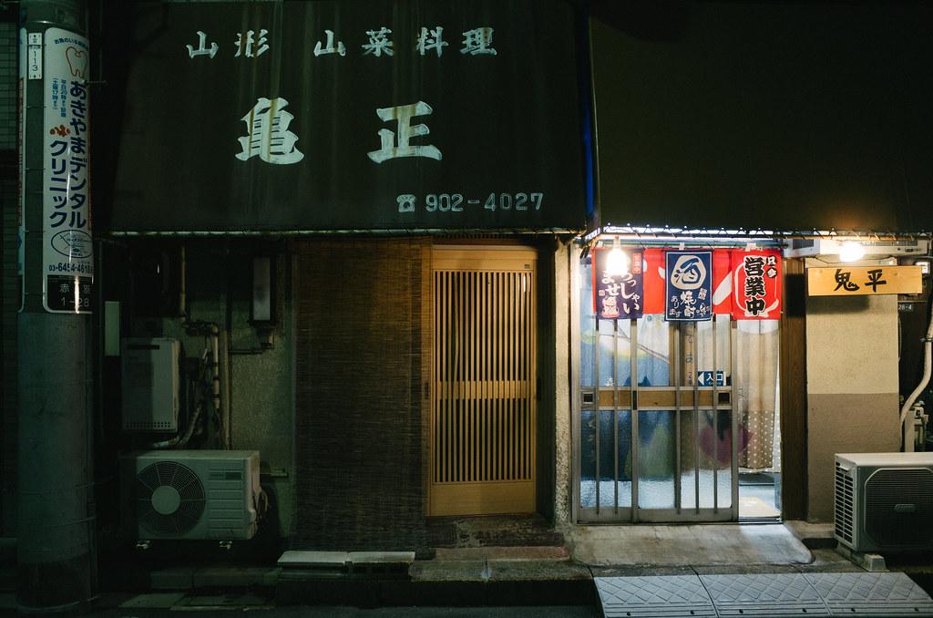 赤羽・鬼平 2014/08/29 GR140120