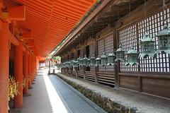 Templo de Nigatsudo