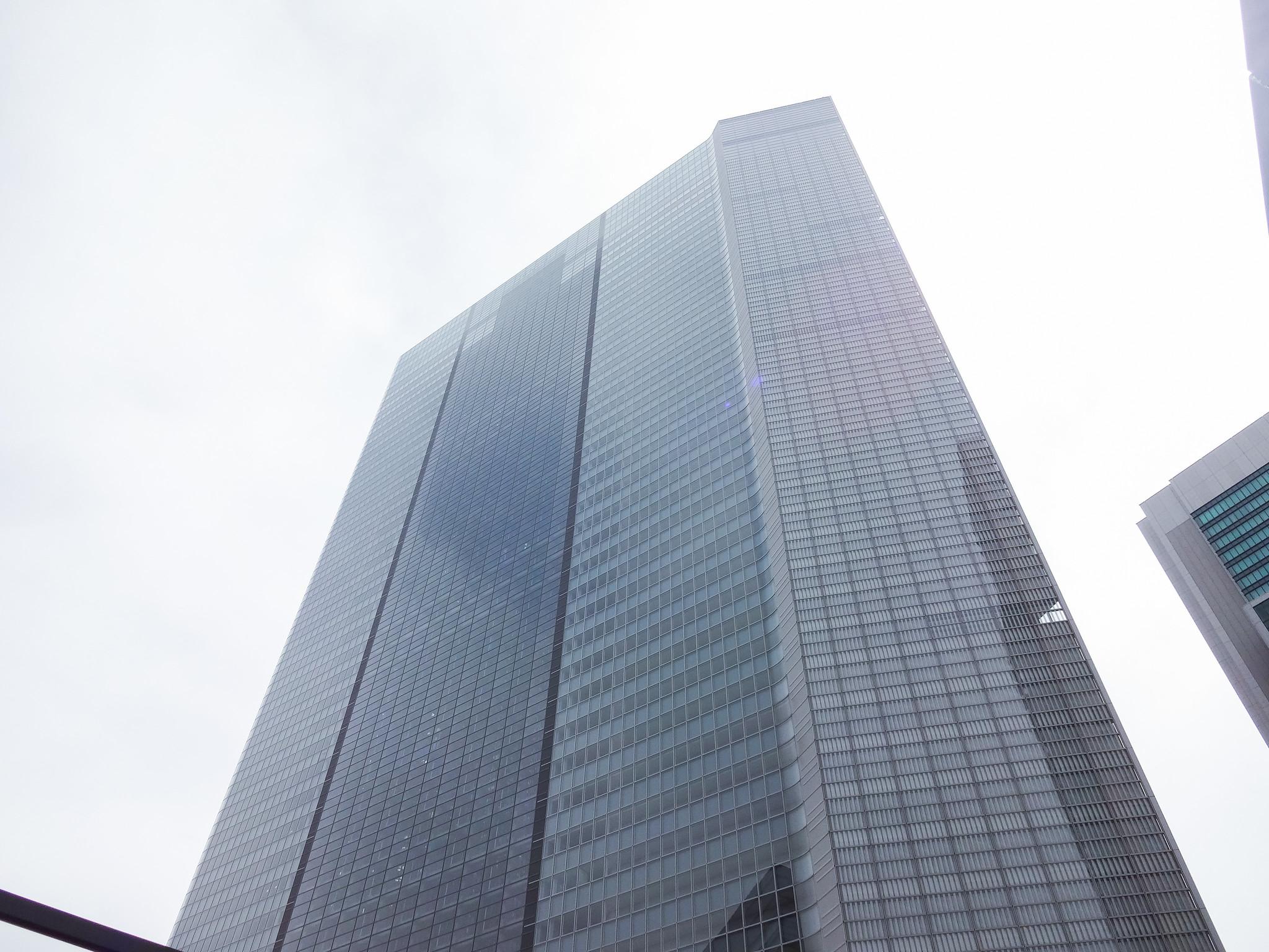 Densu Building