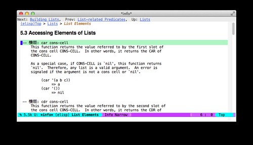 Emacs Lisp Info on Emacs 24.4.50.1 | by zatsu