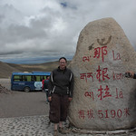 The Altitude of the Pass to Namtso Lake