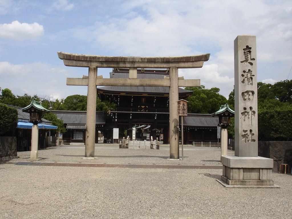 ichinomiya_20140903114704