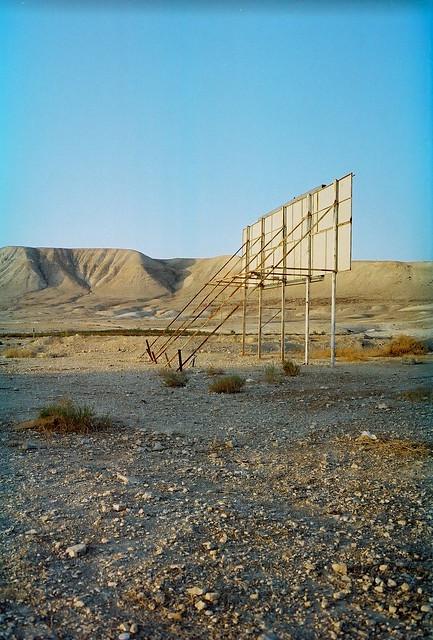 desert. offside2016. palestine.