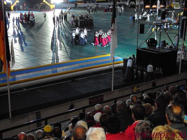 19-07-2009    Aan komst & Vlaggenparade (53)