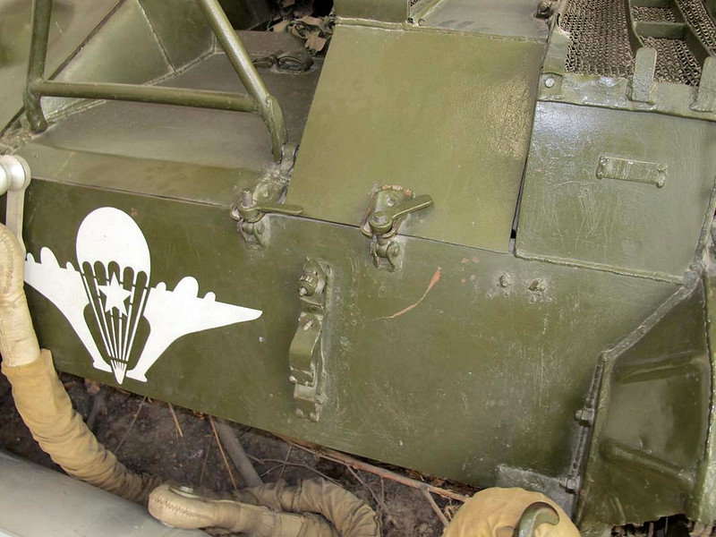 ASU-57 (7)