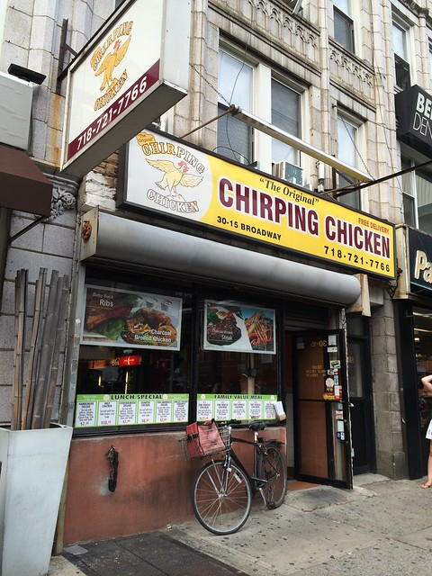 月, 2014-07-21 17:28 - Chirping Chicken