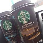 #STARBUCKS#coffee#cafe#sweet#dessert#espresso#スターバックス#スタバ#珈琲#コーヒー#カフェ#エスプレッソ#赤い液体#コチニール#着色料#昆虫#髪様から無言電話をいただく#朝っぱらから