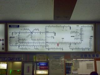 Kintetsu Nabari Station | by Kzaral