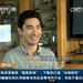 Alex Hua Tian and Michael Owen welcome the Year of the Horse as shown on CCTV5