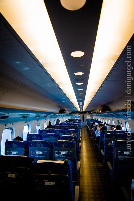 Shinkansen to Fukuoka