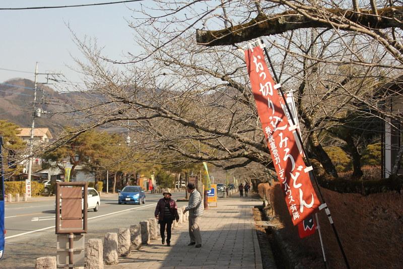 2014-02-01_00325_宝登山