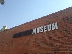 Музей апартеида