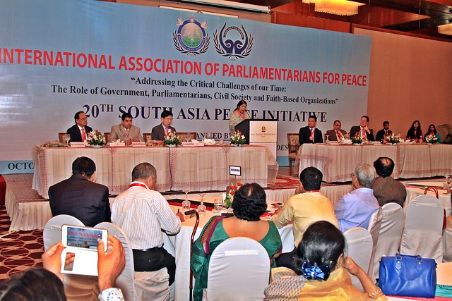 Bangladesh-2016-10-21-Parliamentarians for Peace Launched in Bangladesh