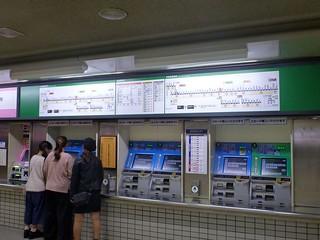 Keihan Hirakatashi Station | by Kzaral