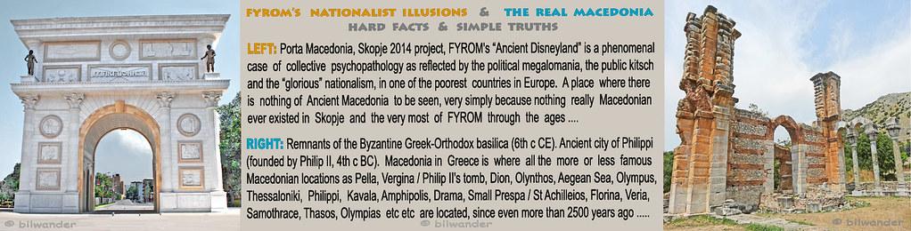 Greece,Macedonia,   Philippi
