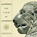 Macedonia, Serres, the Lion of Amfipolis,  late 4th c BC, Greece    #Amphipolis