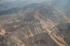 Mukawir Paragliding