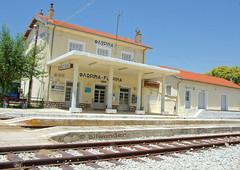 Macedonia, Florina, railway station Greece