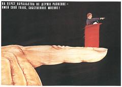 Gorbachev 240   by bpx
