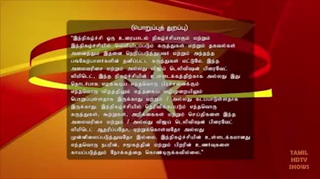 Neeya Naana - One Sided Love - 30 Oct 2016   Follow Tamil HD