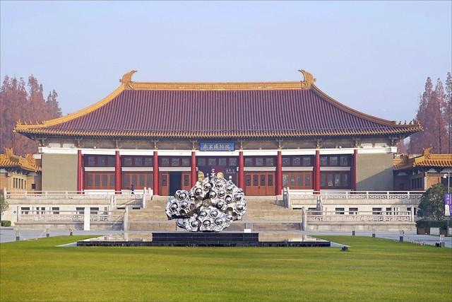 L'entrée du musée de Nanjing (Chine)