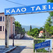 """<p><a href=""""https://www.flickr.com/people/127566467@N07/"""">Macedonia Travel &amp; News</a> posted a photo:</p>  <p><a href=""""https://www.flickr.com/photos/127566467@N07/15406197087/"""" title=""""Greece, Macedonia &amp; Western Thrace, Xanthi regional unit, Stavroupolis, &quot;bon voyage&quot; &amp; &quot;welcome&quot; signs at the entrance of the village""""><img src=""""https://live.staticflickr.com/5602/15406197087_47e2611a43_m.jpg"""" width=""""240"""" height=""""161"""" alt=""""Greece, Macedonia &amp; Western Thrace, Xanthi regional unit, Stavroupolis, &quot;bon voyage&quot; &amp; &quot;welcome&quot; signs at the entrance of the village"""" /></a></p>  <p><b> <a href=""""https://www.flickr.com/search/?text=%ce%9cacedonia&amp;sort=relevance"""">#Μacedonia</a>  </b> .. <b>   <a href=""""https://www.flickr.com/groups/macedonia/"""">Macedonia Timeless Group</a>     </b></p>"""