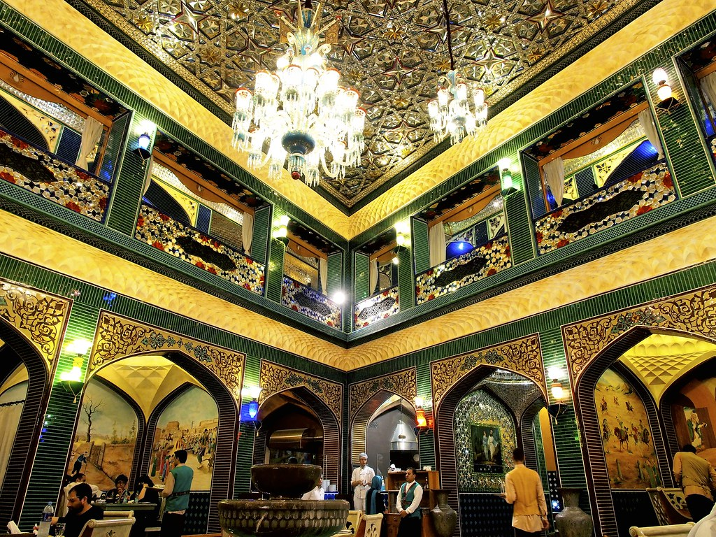 Persian Restaurant They Serve Excellent Persian Cuisine At
