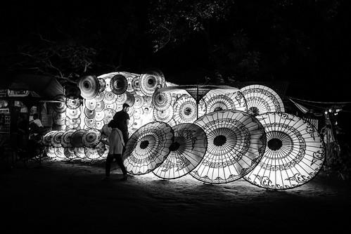 Myanmar #052 | by H.Treider