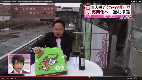 Dodo Pizza Dron Delivery Japan TV | by Fedor V Ovchinnikov
