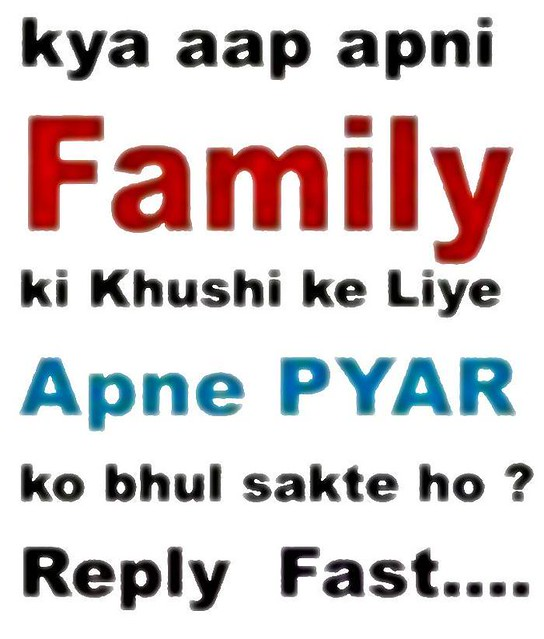 Family Vs Love , 2 lines Poetry Hindi Urdu Azi Khan | Flickr