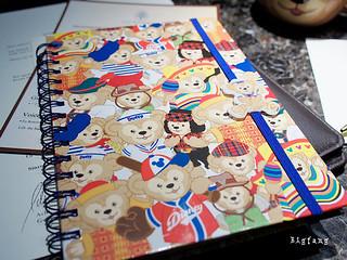 PA190164 | by meikomeiko