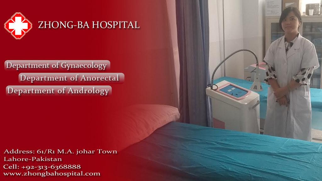 Zhong-Ba Hospital in Lahore   Zhong-Ba Hospital in Lahore  W…   Flickr