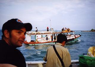 punkboat