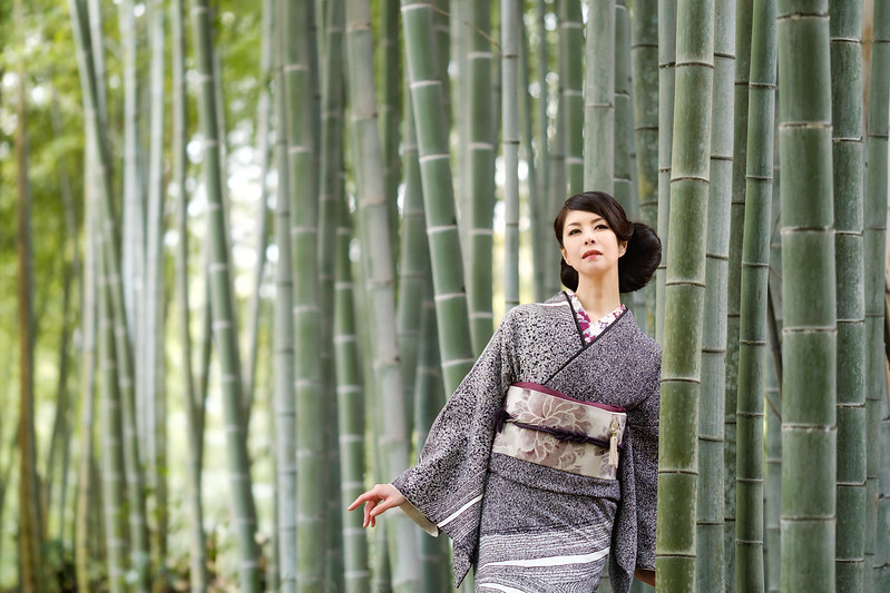 In the bamboo forest ( Cocoro Kusano )