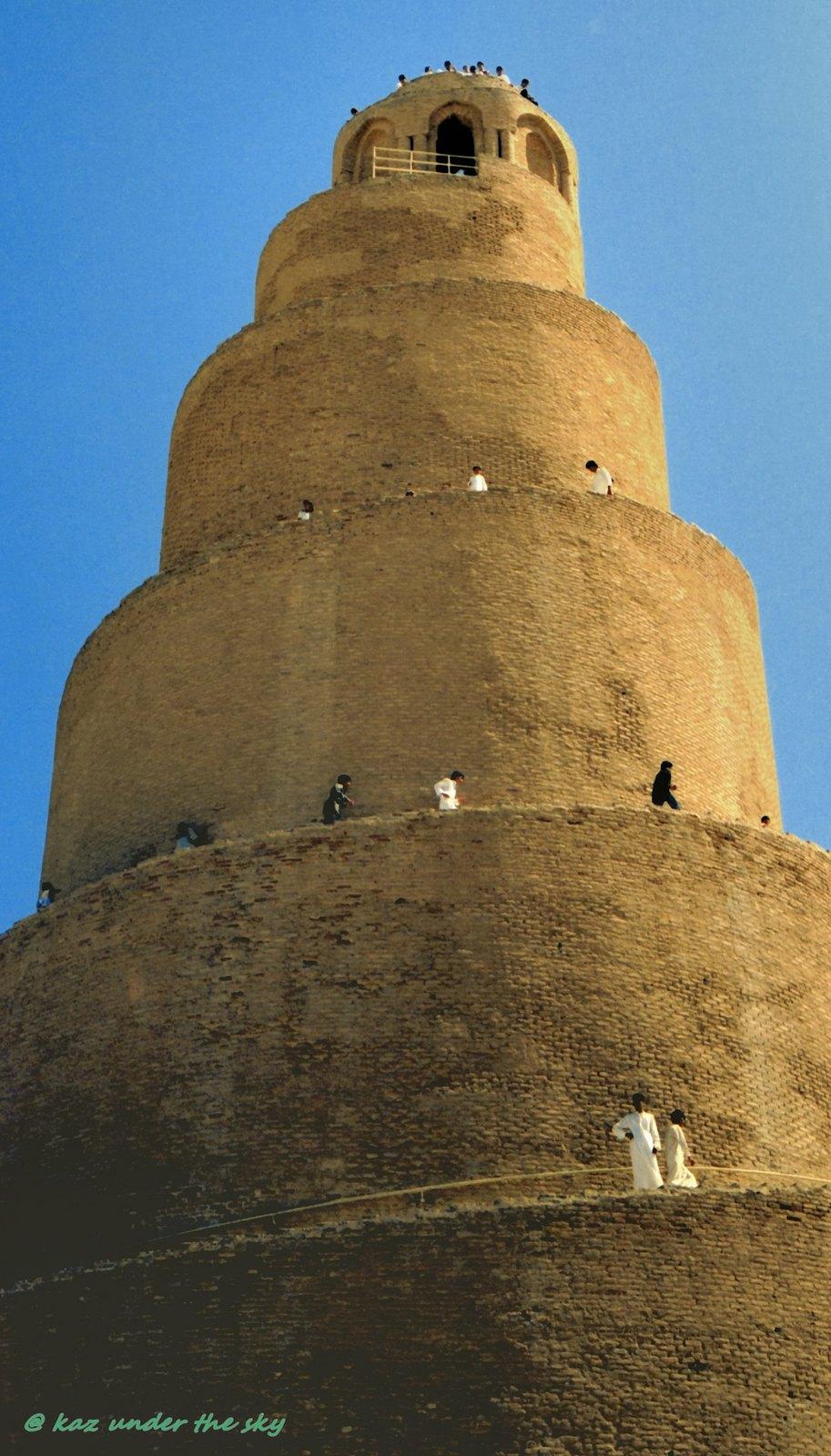The Minaret of al-Malwiya