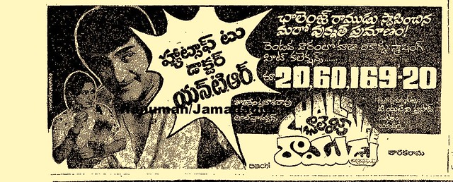 Challenge Ramudu Second Week-1