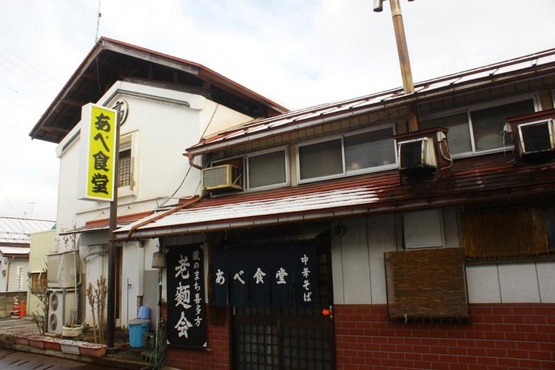 2014-03-03_00003_裏磐梯
