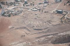 Wadi Mujib West Paragliding