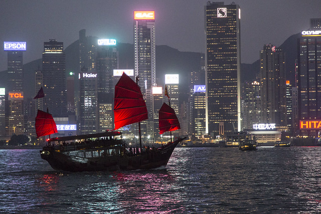 Red Sails in Hong Kong