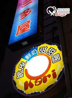 4脆皮鮮奶甜甜圈001 | by anisechuang