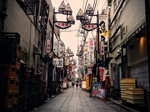 Downtown Nakano | by Loryan