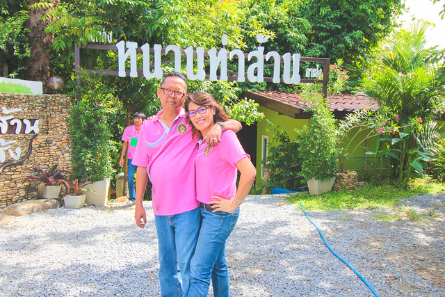 Photo of Nam Tok in the TripHappy travel guide
